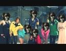 サイクロップス降臨〜ヤージュ・ヤジュ・ヤジューロ〜