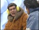 笑う犬 コント「小須田部長の引越し 第1部⑦~THE SOUTH POLE~」