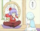 いまさら東方四コマ~その5~