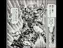ジョジョの奇妙な冒険 OVER HEAVEN 朗読14