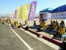 【新唐人】米中首脳会談 炎天下で数百人が抗議