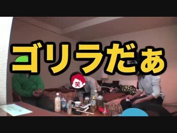 【旅動画】ぼくらは新世界で旅をする Part:9【関東鍋編】