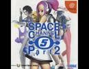 [100分間耐久]スペースチャンネル5 パート2 S.C.5 25時 [option remix 2002]