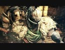 PC/PS3/xbox360 Dark Souls 2 プロモーション映像 第2弾 E3 2013
