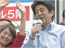【首都決戦】6.9 安倍晋三総理、渋谷駅前街頭演説[桜H25/6/11]