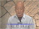 【室谷克実】虚飾にまみれた韓国の実態[桜H25/6/11]