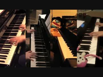 「太陽曰く燃えよカオス」を4台ピアノで弾いてみた【4D-PIANO】