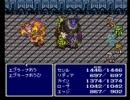 FF4 ファイナルファンタジー4 ボス&イベントバトル part.13