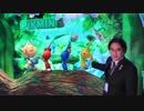 Nintendo Direct @ E3 2013【後編】