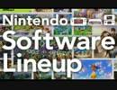 【E3 2013】任天堂新作ソフト トレーラー集【WiiU・3DS】