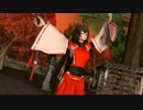 【MMD】先代巫女Ver0.45で紅一葉