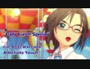 [MAD]Daily Lunch Special (真Dancing! ver) ~アイドルマスター2~