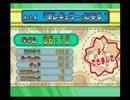 『カレーハウス COCO壱番屋』 夜勤明けでバイトする PART5【実況】