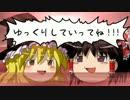 ゆっくりaviutl実験回【パーティクル出力・カスタムオブジェクト変】