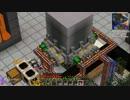 【Minecraft】技術を駆使して核融合を起こす part6【ゆっくり実況】