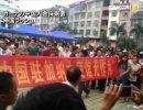 【新唐人】ガーナの中国人金採掘者 帰国ラッシュ