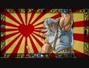 【MAD】千本バスケ【北斗の拳】