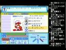 2011/09/06 うんこちゃん パワプロ2009 サクセス part9