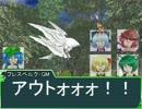 大妖精のソードワールド2.0【21-4】