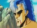 【追悼】ラオウvsジュウザ 最終戦【内海賢二さん】