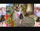 【調合用BGM】ロロナのアトリエ(アトリエ