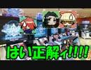 【とある秘境の】実況!悪ノリンガーストラトス!!part3【饅頭実況】