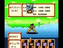 超サイヤ伝説 Enemy sideストーリー5