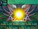世界樹の迷宮Ⅱ Lv99冒険者vs夜幼子(アク