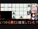 【東方卓遊戯】さとりとサタスペ卓上日話1