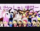 【MMD戦国BASARA】アニキにらぶどっきゅん!【俺得!弐周年感謝祭】