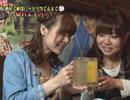 赤﨑千夏・米澤円 番組企画を利用し居酒屋でお酒とおつまみを楽しむ