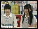 電波研究社(2011.04.07) 前半ゲスト:ゆいかおり