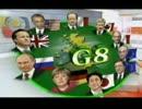 日本の経済政策に注目が集まったG8が閉幕