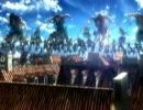 進撃の巨人OP 「紅蓮の弓矢」 FULIで歌ってみた∠(゚Д゚)/ ver.Tacha