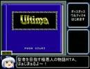 ウルティマ_聖者への道RTA_2時間8分0秒_Part1/4 thumbnail