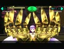 Fate/EXTRA CCC ギルガメッシュvsパッションリップ