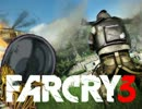 【FarCry3】ジャギ様の島でドンパチ賑やか観光 33日目【ゆっくり実況】