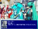 【MMD紙芝居】UX打ち上げ