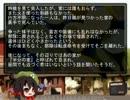 ゆっくり怪談 洒落怖6 【大陸の話】
