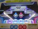 【ミライダガッキ】Plum / 肥塚良彦 スーパー