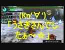 【MSSP】KIKKUN‐MK-Ⅱ迷シーン【集めてみた】