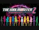 【ニコカラ】THE IDOLM@STER2 Precious Stage Medley(On Vocal)