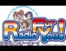 アイドルマスター Radio For You! 第8回 (コメント専用動画)