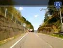 【こくこく動画】国道315号線(その5/9)《河内峠》