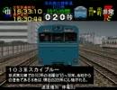 電車でGO!プロ仕様 全ダイヤ悪天候でクリアを目指すPart61【ゆっくり実況】