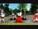 【東方MMD】 東方先代録のメンバーで 【恋のイリュージョン】