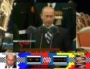 プーチンさんのシベリアレース