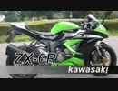 【2013 ZX-6R】 愛車紹介
