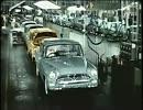 日本の産業 1963