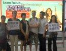 【新唐人】香港企業家5人 北京で死を以て陳情